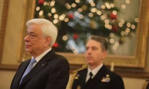 Πρωτοχρονιά 2017: Το πρωτοχρονιάτικο μήνυμα του Προέδρου της Δημοκρατίας