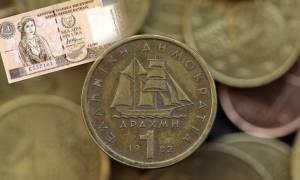 ΣΟΚ: «Η Ελλάδα θα επιστρέψει στη δραχμή και η Κύπρος στη λίρα το 2017»