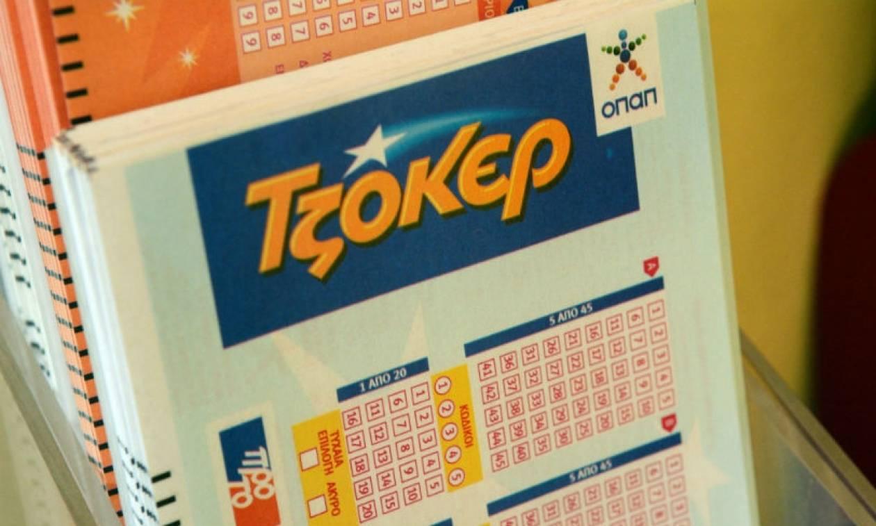 Πρωτοχρονιά 2017 - Τζόκερ [1771]: Αυτοί είναι οι τυχεροί αριθμοί που κερδίζουν 1,5 εκατ. ευρώ!
