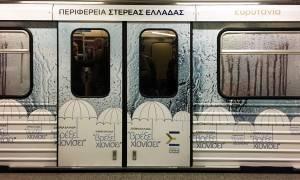 «Βρέξει-χιονίσει» στο Αττικό Μετρό η Στερεά Ελλάδα