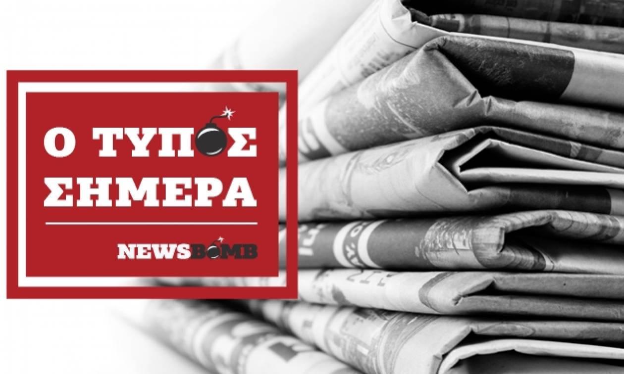 Εφημερίδες: Διαβάστε τα σημερινά πρωτοσέλιδα (03/01/2017)