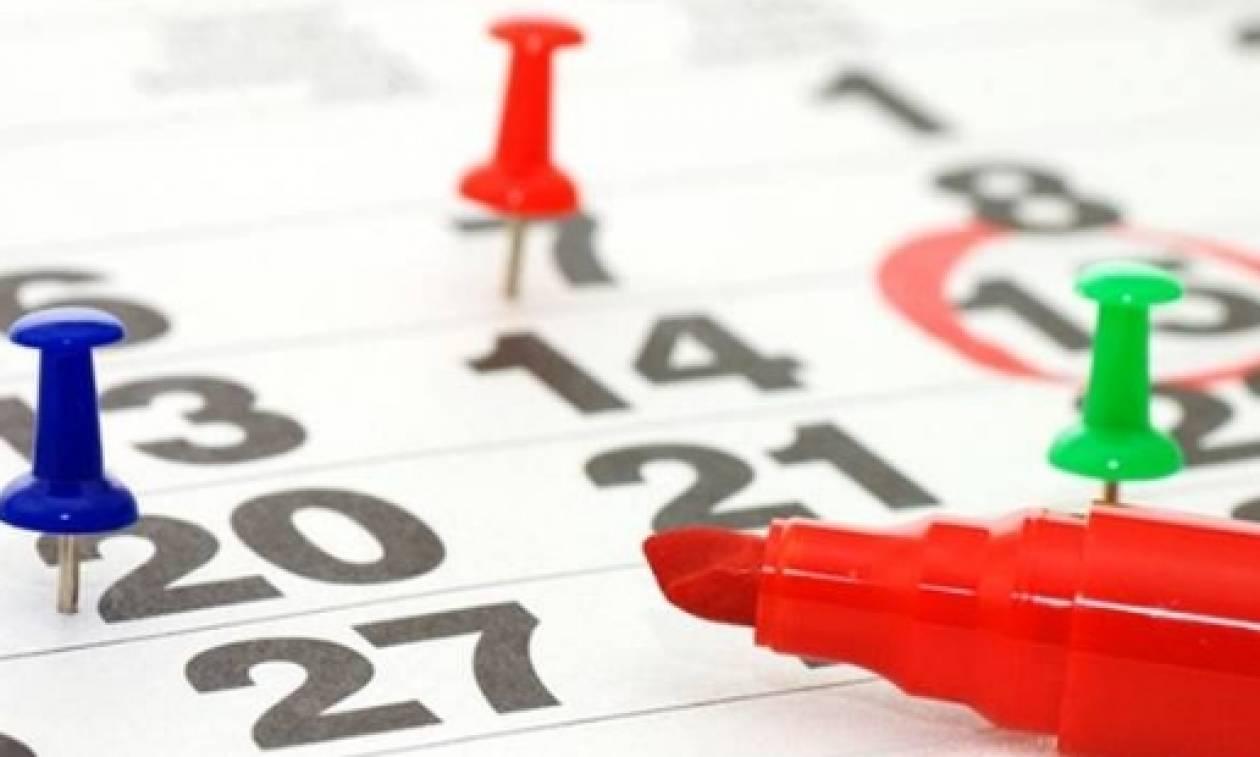 Αργίες 2017: Μας τα... χαλάει η νέα χρονιά. Ποιες αργίες πάνε χαμένες!