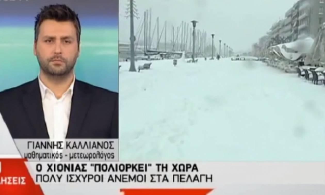 Έκτακτο: Μετεωρολόγος προειδοποιεί: Χιονοπόλεμος σε Θεσσαλονίκη και Αθήνα ταυτόχρονα (photos)