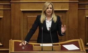Γεννηματά: Η κυβέρνηση ΣΥΡΙΖΑ - ΑΝΕΛ δεν μπορεί να βγάλει την Ελλάδα από την κρίση