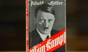 Ο Χίτλερ «πουλάει» ακόμα! Ανάρπαστος «Ο Αγών μου»