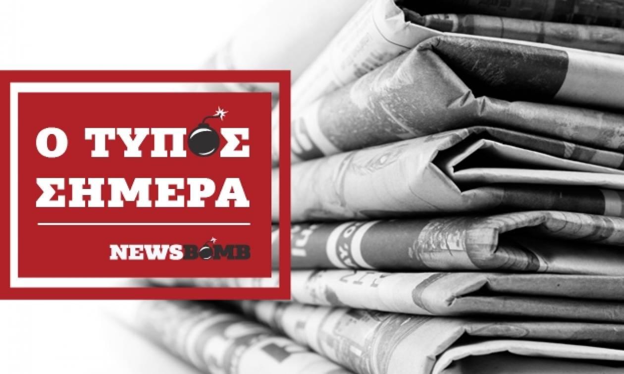 Εφημερίδες: Διαβάστε τα σημερινά πρωτοσέλιδα (04/01/2017)
