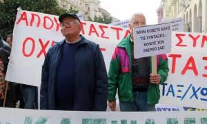 Παγκόσμιο αρνητικό ρεκόρ: 50 δισ. ευρώ έχασαν οι συνταξιούχοι την τελευταία 6ετία!
