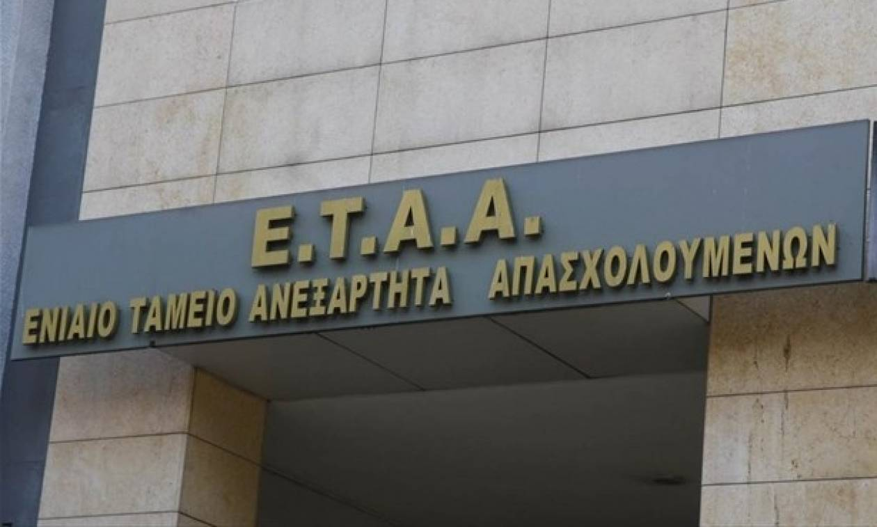 ETAA: Πρόταση παράτασης της ημερομηνίας λήξης πληρωμής των εισφορών