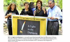New York Post: Πρέσβειρα της θεραπευτικής μεθόδου μέσω ηλεκτροσόκ η Κίτι Δουκάκη