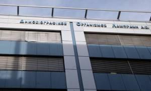 Στα χέρια των τραπεζών η τύχη του ΔΟΛ - Καταγγελία δανειακής σύμβασης