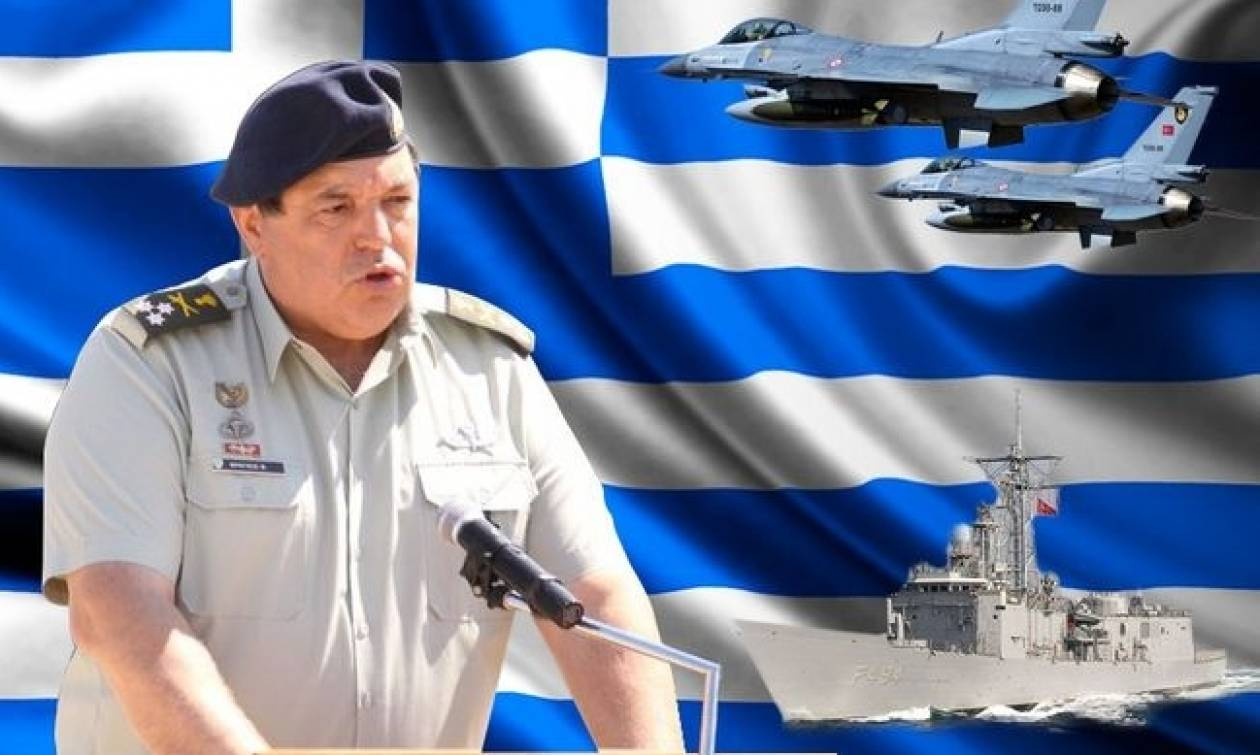 Η δραματική προειδοποίηση του στρατηγού Φράγκου: «Έλληνες ενωθείτε, η Ελλάδα μας κινδυνεύει»