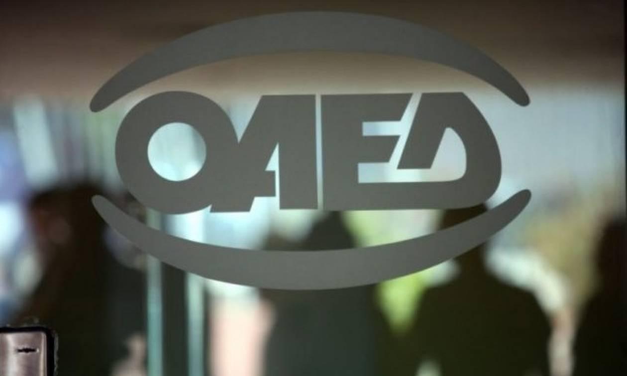 ΟΑΕΔ: Εργαστήρια κινητοποίησης ανέργων, σε Αττική και Θεσσαλονίκη