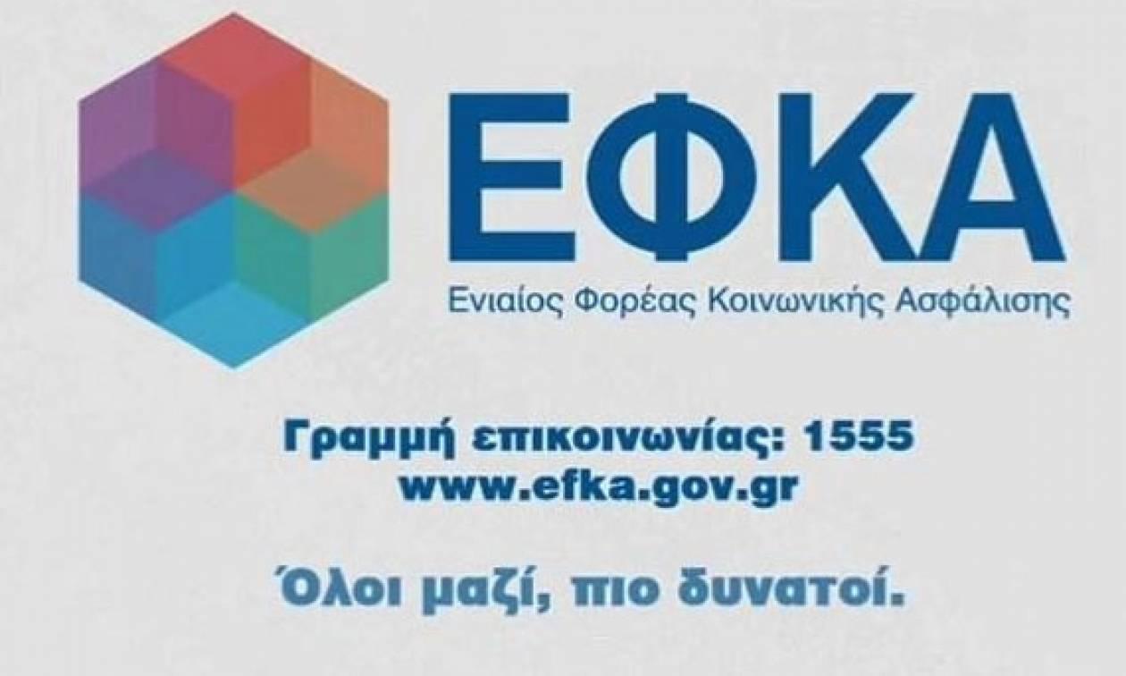 ΕΦΚΑ: Ποιοι ανέλαβαν το τιμόνι του Ενιαίου Φορέα
