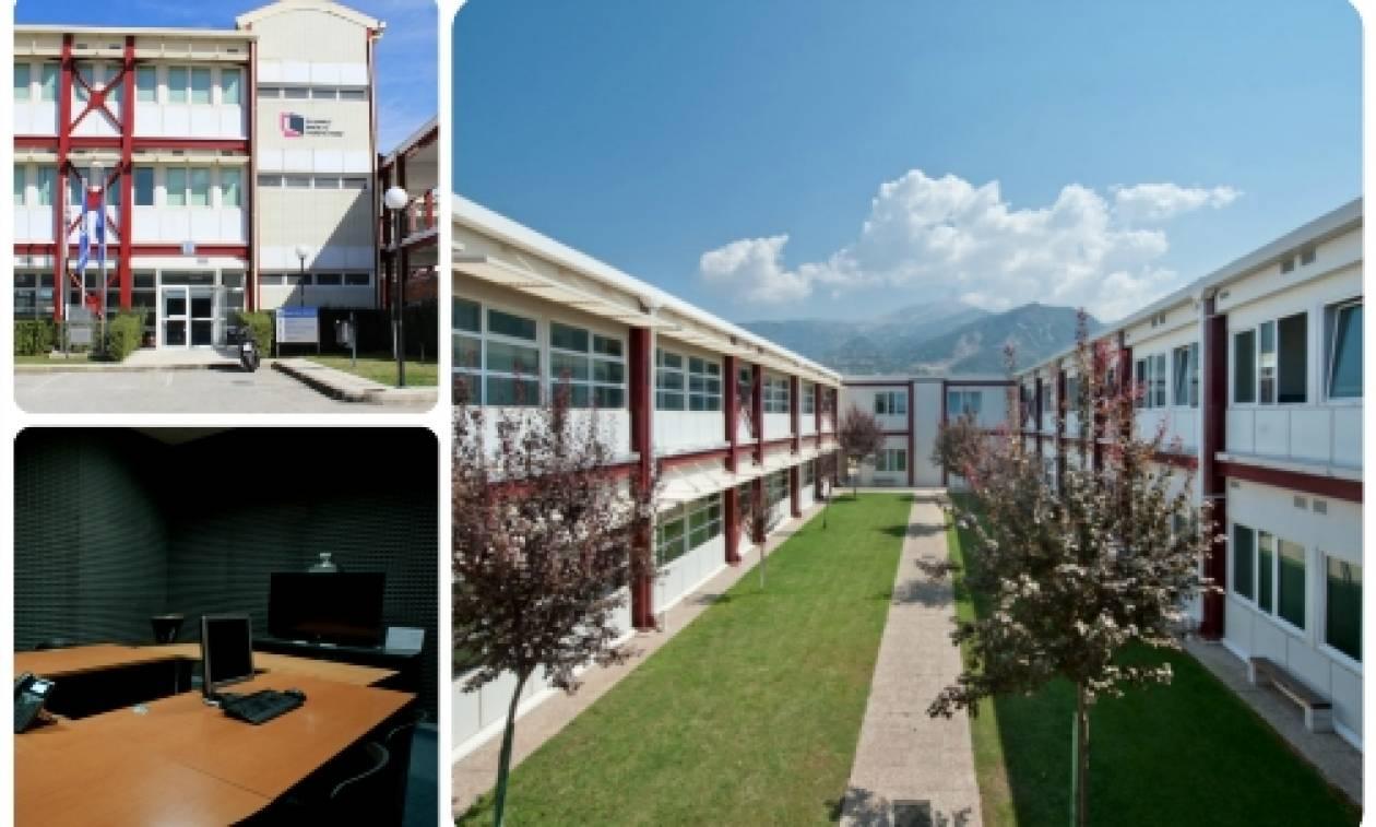 Ελληνικό Ανοικτό Πανεπιστήμιο: Παράταση προθεσμίας υποβολής αιτήσεων