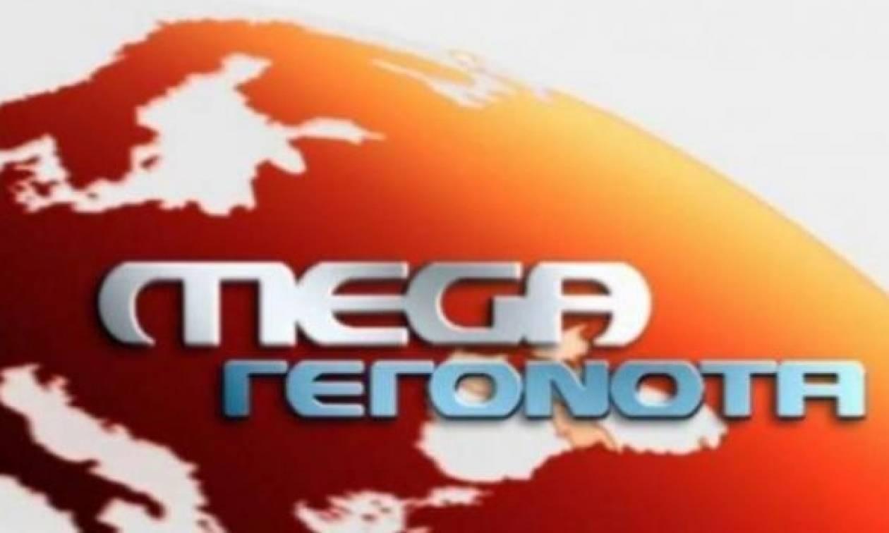 ΕΣΗΕΑ: Νέες 4ωρες στάσεις εργασίας στο Mega