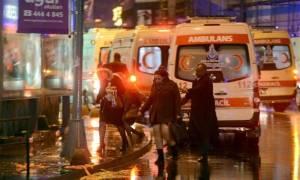 Επίθεση στην Κωνσταντινούπολη: Ήταν δύο ή περισσότεροι οι δολοφόνοι στο Ρέινα;