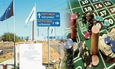 Ξέφυγαν οι Ελληνοκύπριοι! Ξόδεψαν εκατομμύρια ευρώ σε ξενοδοχεία και καζίνο των κατεχομένων
