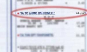 Δήμος Βύρωνα: Απαλλαγή απο τα δημοτικά τέλη το 2017 για μερικές κατηγορίες πολιτών