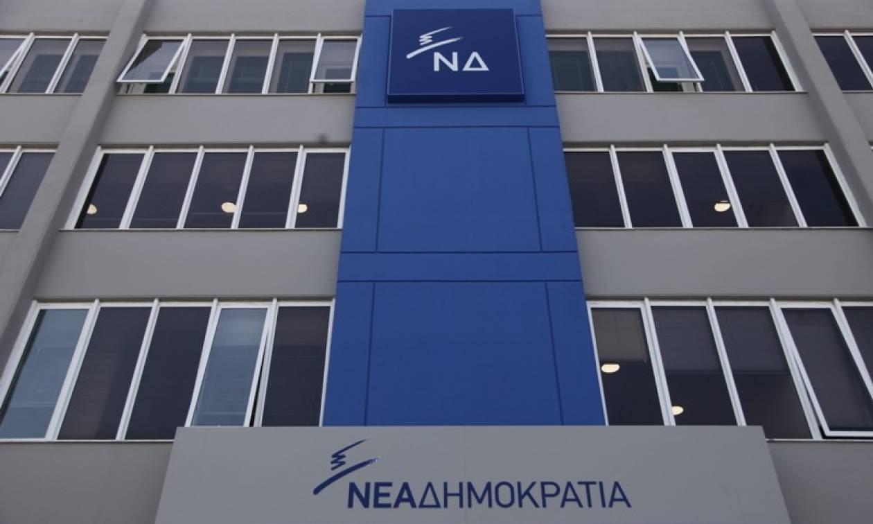 ΝΔ: Η κυβέρνηση διογκώνει συνεχώς το Δημόσιο «βολεύοντας» δικούς της