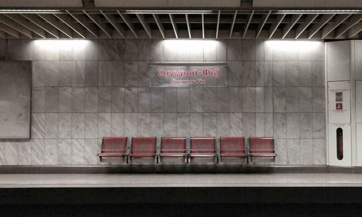 Προσοχή: Κλειστοί το Σαββατοκύριακο οι σταθμοί του μετρό «Πανόρμου» και «Συγγρού-Φιξ»