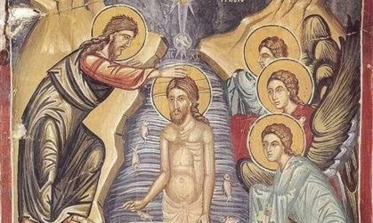 Θεοφάνεια: Ποιοι γιορτάζουν σήμερα 6 Ιανουαρίου