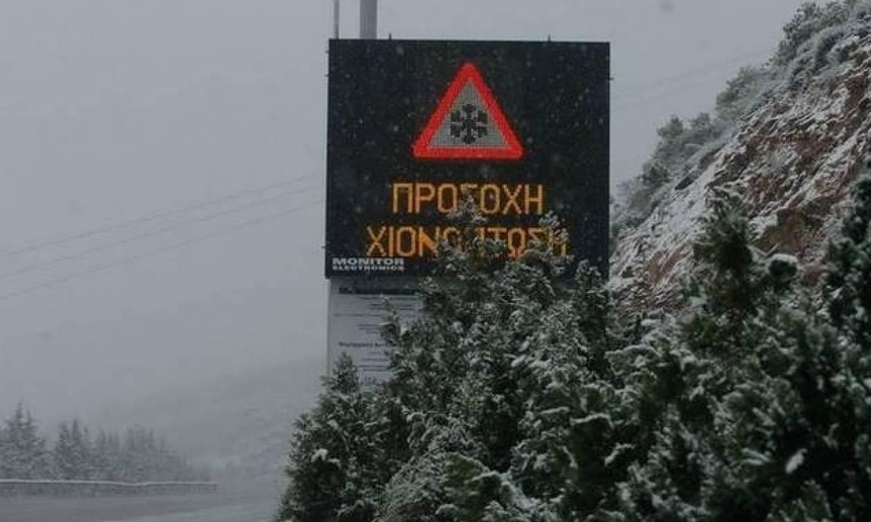 Καιρός Αθήνα: Κατρακυλά ο υδράργυρος - Πολικές θερμοκρασίες τη νύχτα