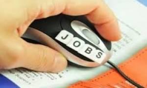 Προσλήψεις στην ΕΥΑΘ: Αιτήσεις από 10-24 Ιανουαρίου