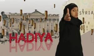 «Οι νοικοκυρές του ISIS»: Το σατιρικό βίντεο του BBC που προκαλεί αντιδράσεις
