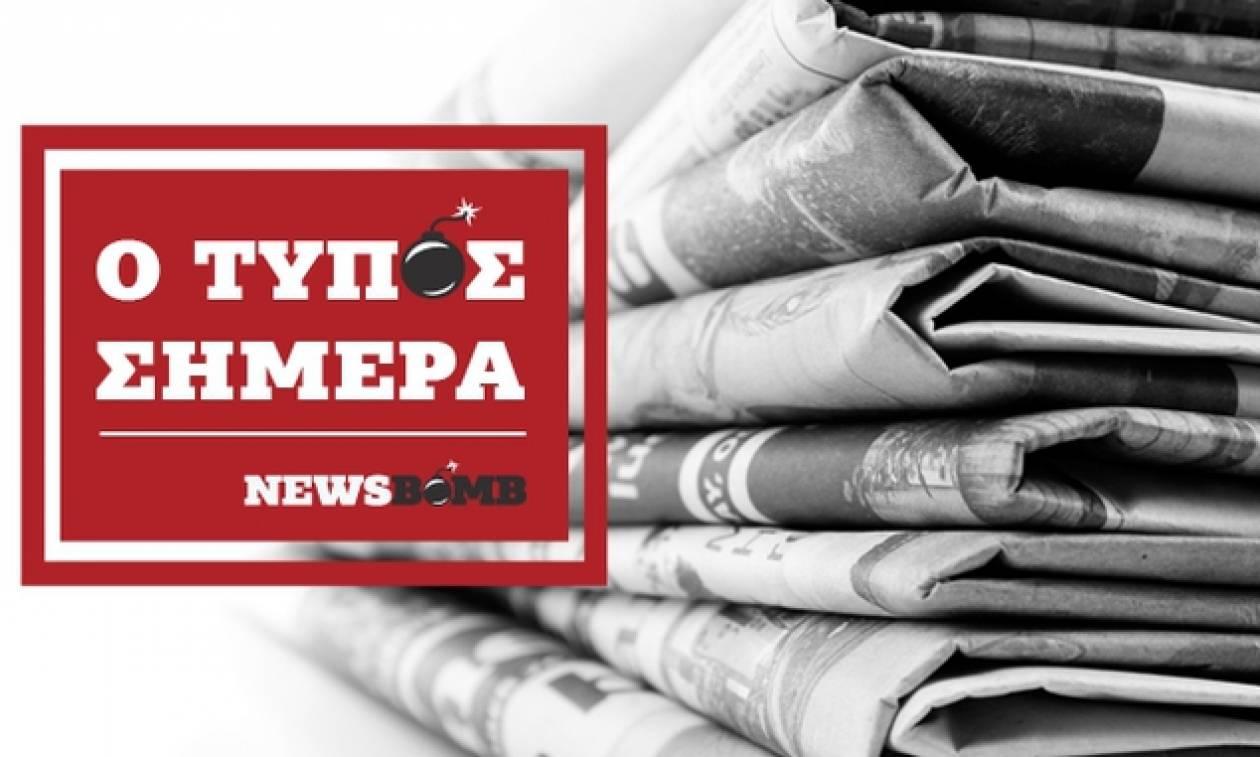 Εφημερίδες: Διαβάστε τα σημερινά πρωτοσέλιδα (07/01/2017)