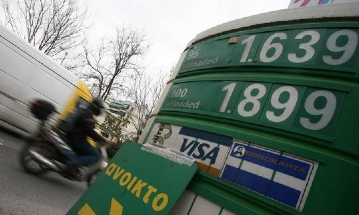 Τίμη βενζίνης: Έχουμε την ακριβότερη στη Ευρώπη και έκτη στον κόσμο