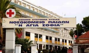 Νοσοκομείο Παίδων «Αγία Σοφία»: Δεν δίνουμε φάρμακα στον γιο της Ρούπα