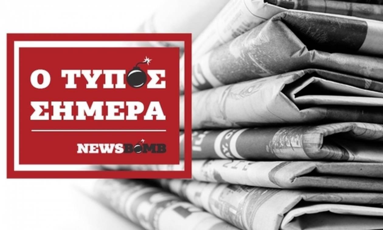 Εφημερίδες: Διαβάστε τα σημερινά πρωτοσέλιδα (08/01/2017)