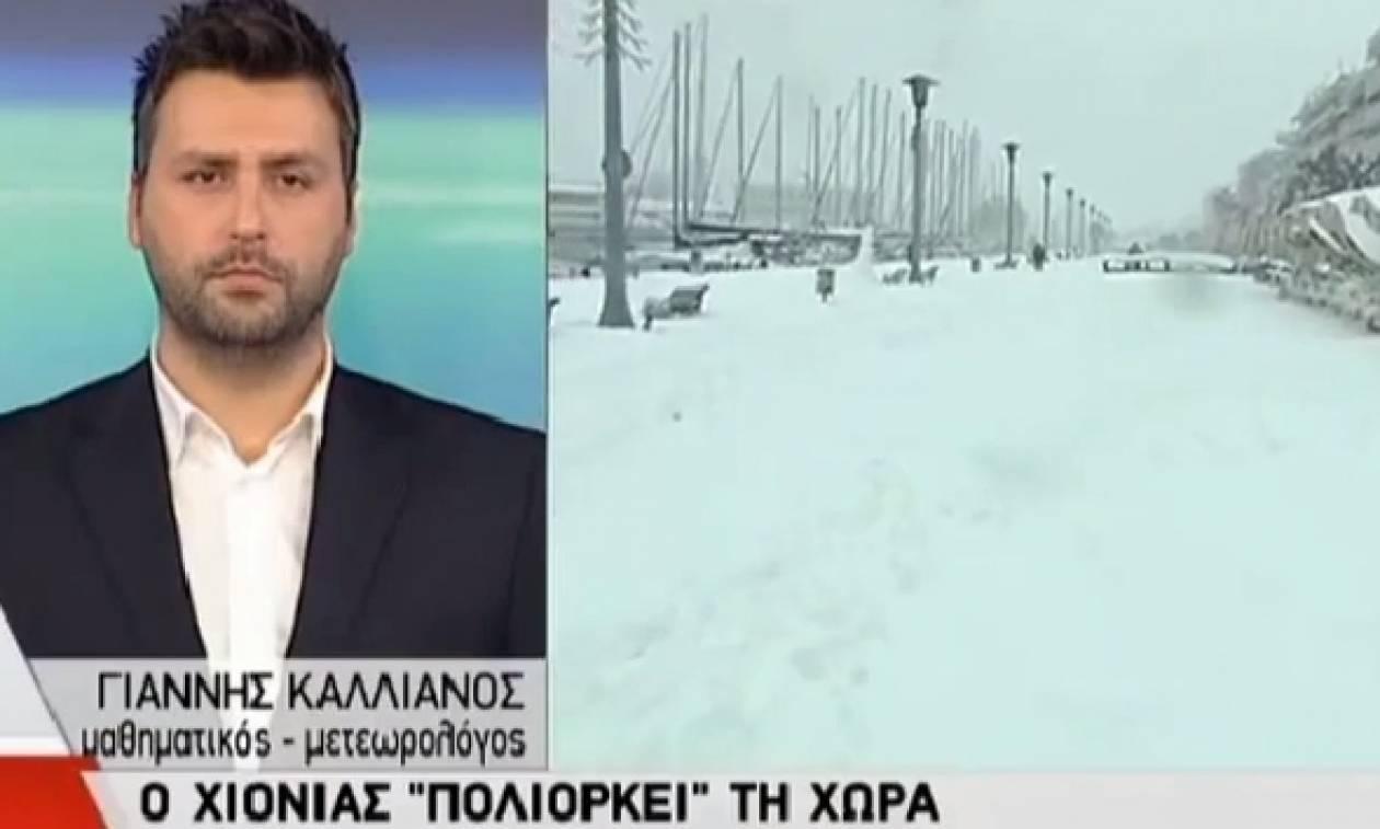 Μετεωρολόγος προειδοποιεί: «Βίαιη επιδείνωση του καιρού, πανελλαδικής εμβέλειας χιονιάς...» (Photos)