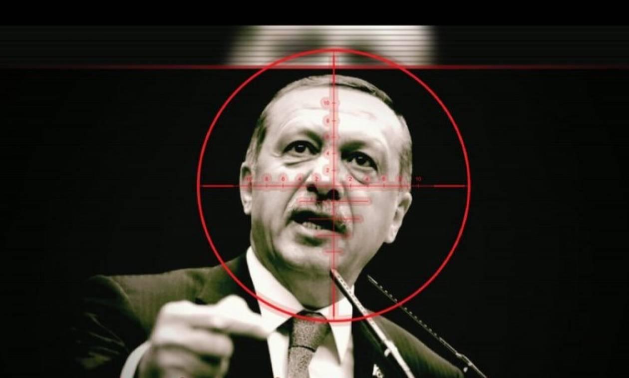 Image result for δολοφονια ερντογαν