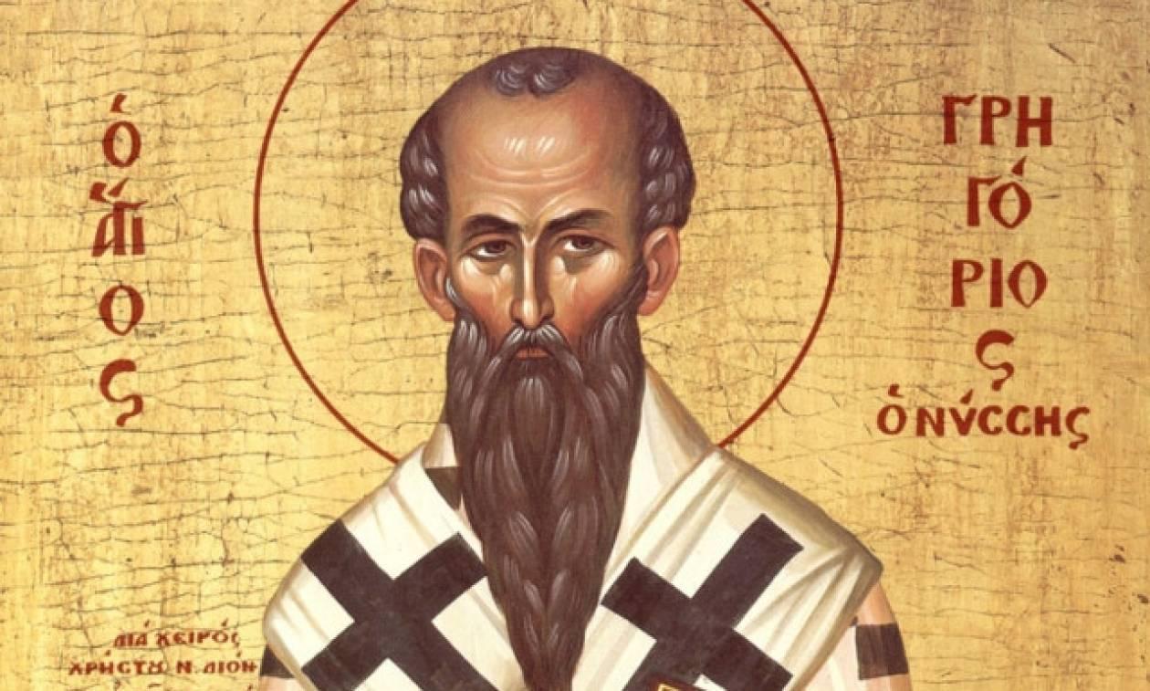 Άγιος Γρηγόριος: Ο ευφυής αδελφός του Μεγάλου Βασιλείου