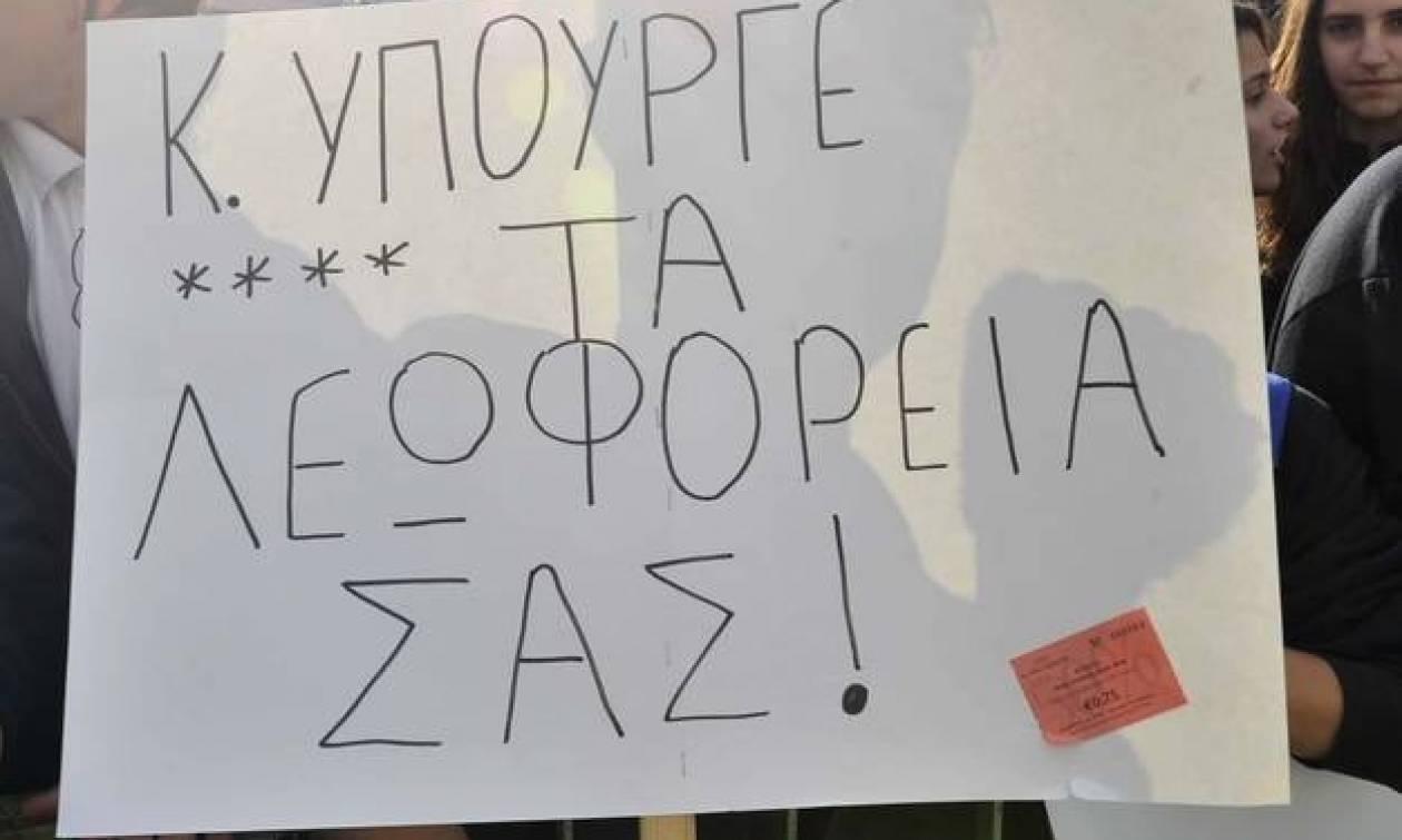 Σκάνδαλο! Σαν βασιλιάδες αμείβονται οι διευθυντές των εταιρειών λεωφορείων με τα λεφτά των Κυπρίων