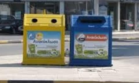 Δήμος Κηφισιάς: Έκθεση από ανακυκλώσιμα υλικά