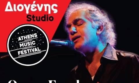 Athens Music Festival - 20 Ιανουαρίου: Μουσική δίχως σύνορα