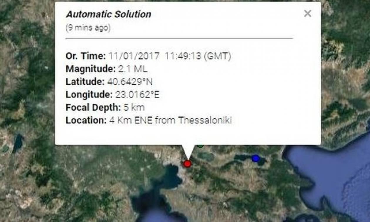 ВЧили случилось  землетрясение магнитудой 5,9