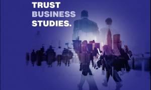 Σπούδασε Οικονομικά, Διοίκηση Επιχειρήσεων ή Marketing  στο πληρέστερο Business School στην Ελλάδα