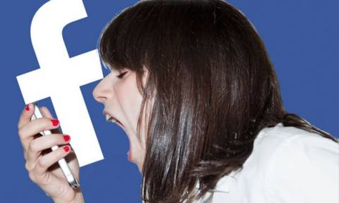 Μετά από αυτήν την τεράστια αλλαγή στο Facebook δεν θα θέλετε να το ξαναχρησιμοποιήσετε ποτέ!