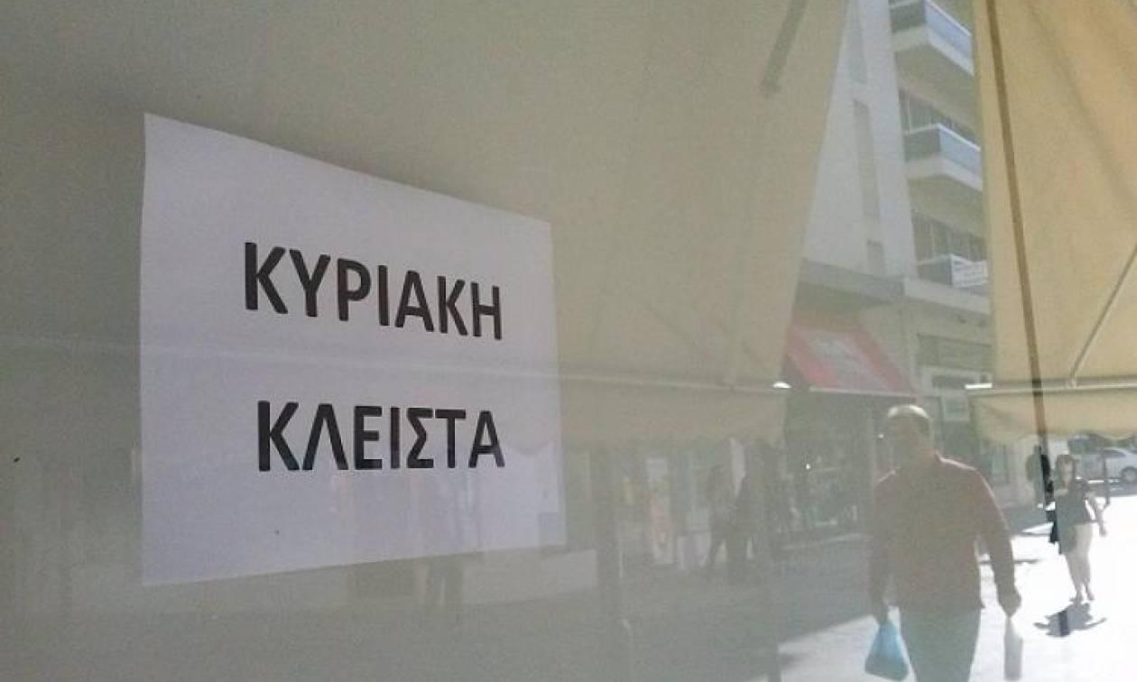 Ανοιχτά τα καταστήματα την Κυριακή - Απεργούν οι εμποροϋπάλληλοι