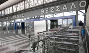 Θεσσαλονίκη: Τελείωσαν τα αποθέματα αλατιού στο αεροδρόμιο «Μακεδονία»