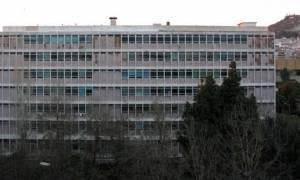 Θέσεις ερευνητών στο Εθνικό Ίδρυμα Ερευνών