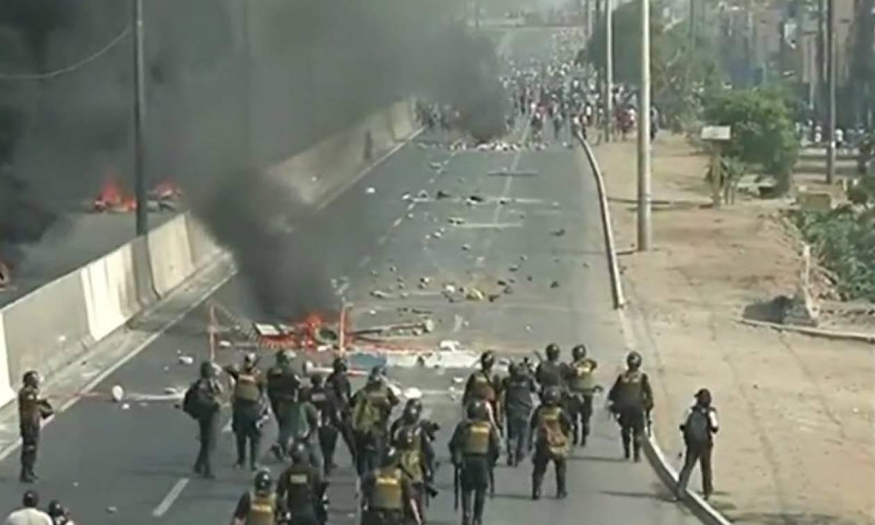 Περού: Βίαιες διαδηλώσεις - Αντιδρούν οι κάτοικοι στην επιβολή διοδίων (videos)