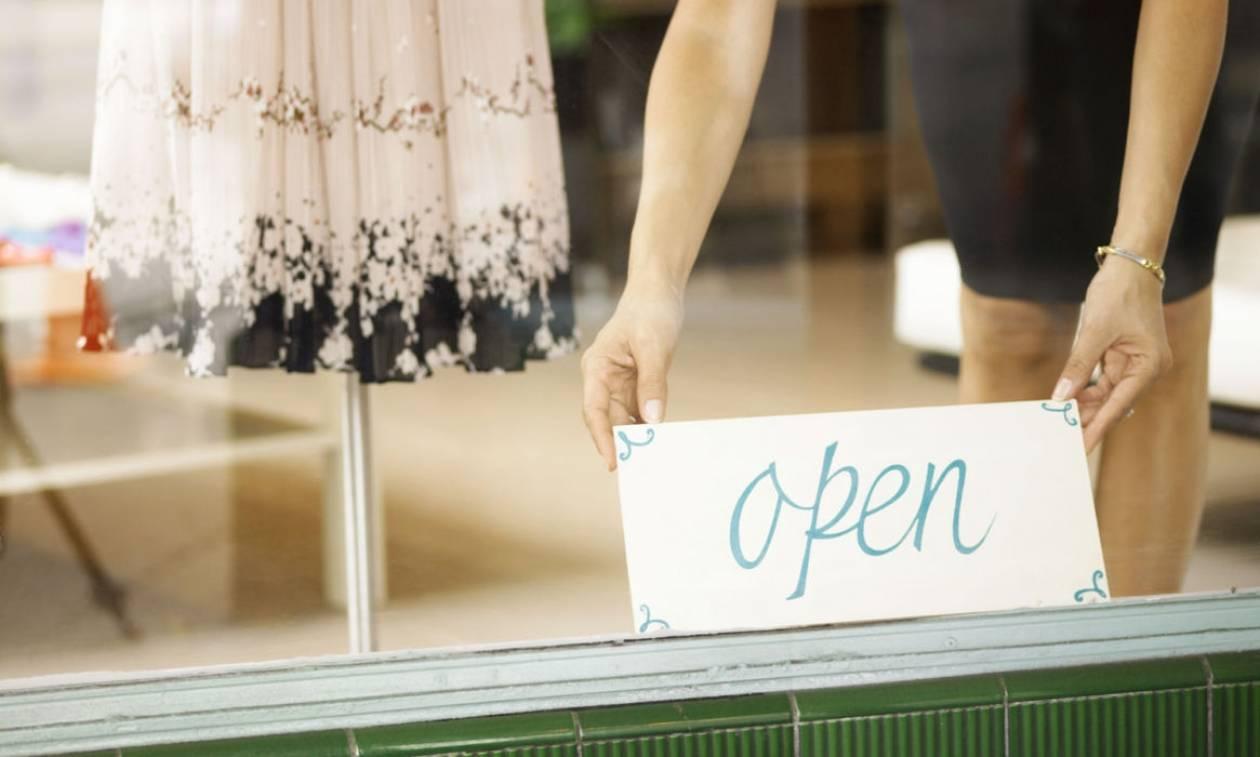 Ωράριο καταστημάτων – Ανοιχτά την Κυριακή τα μαγαζιά