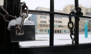 Καιρός - Κλειστά σχολεία: Ποια δεν θα ανοίξουν ούτε σήμερα Παρασκευή (13/01)