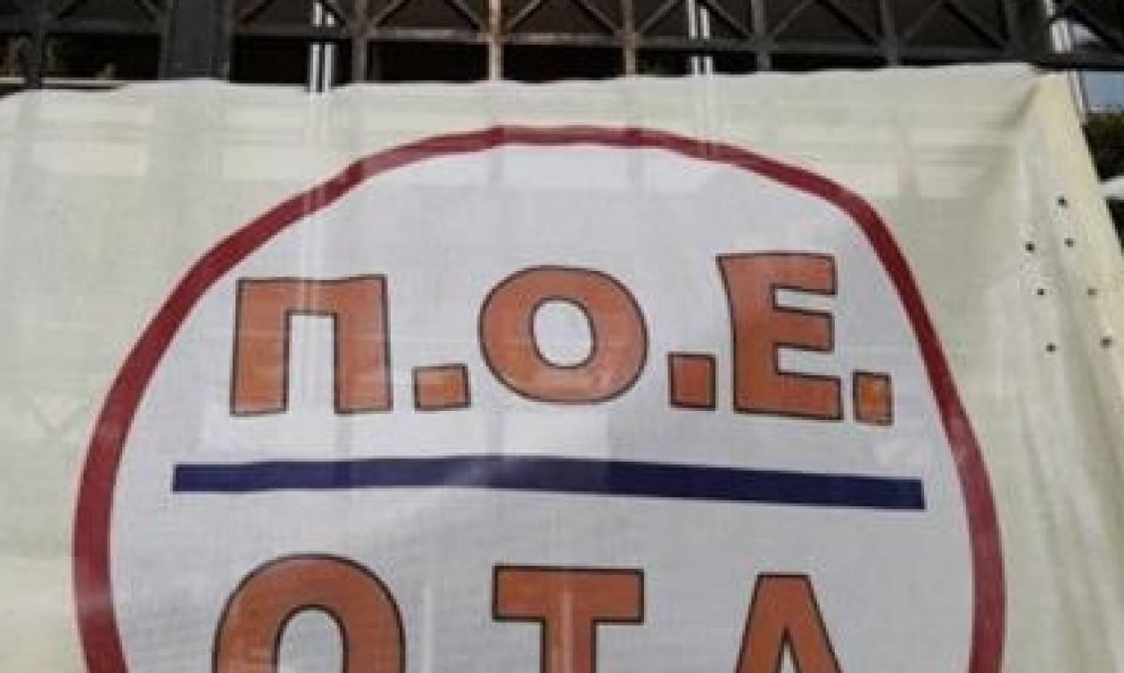 Πανελλαδική Στάση Εργασίας της ΠΟΕ-ΟΤΑ στις 18/01