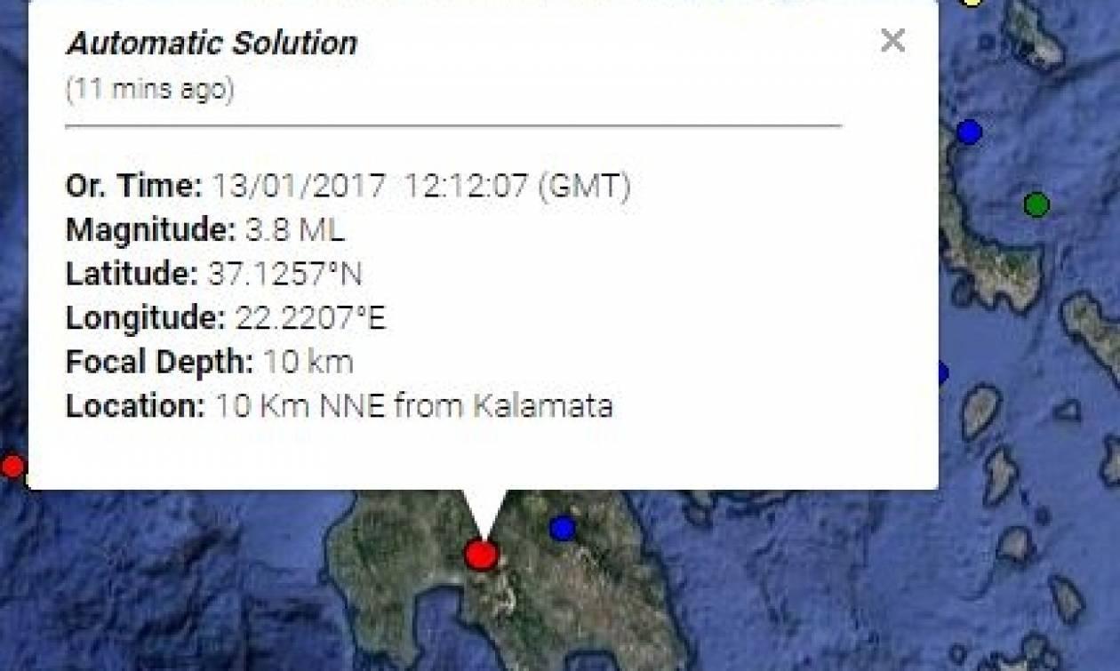 Σεισμός: Ταρακουνήθηκαν Σπάρτη, Καλαμάτα και Τρίπολη