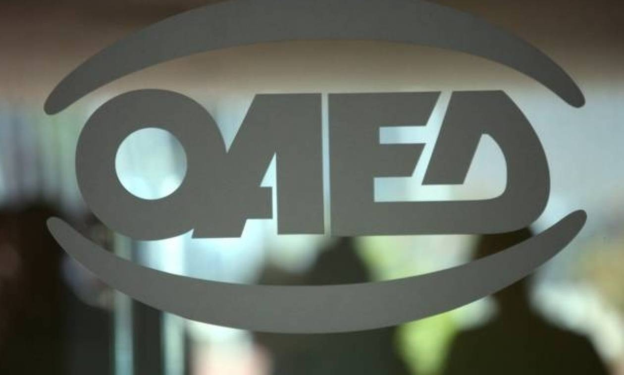 ΟΑΕΔ: Ηλεκτρονικά η ανανέωση της κάρτας ανεργίας